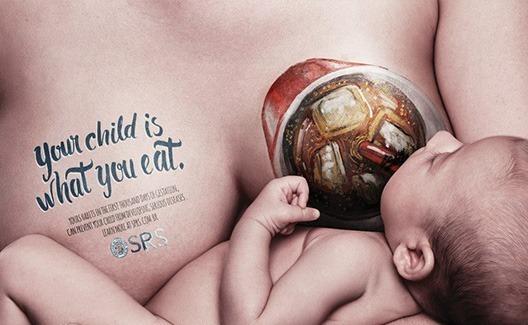 vitrine-cartazes-campanhas-seu-filho-e-o-que-voce-come-sps-3