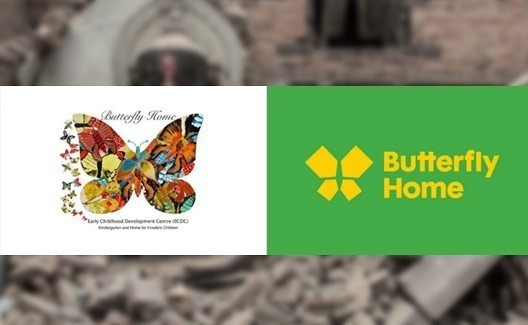Redesign da maravilhosa Butterfly Home