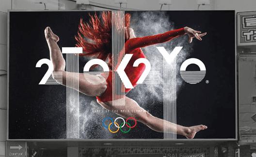 Finalmente um bom logo para as Olimpíadas de Tóquio 2020! 4