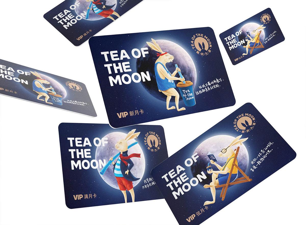 Design de cartão fidelidade da Tee of the Moon