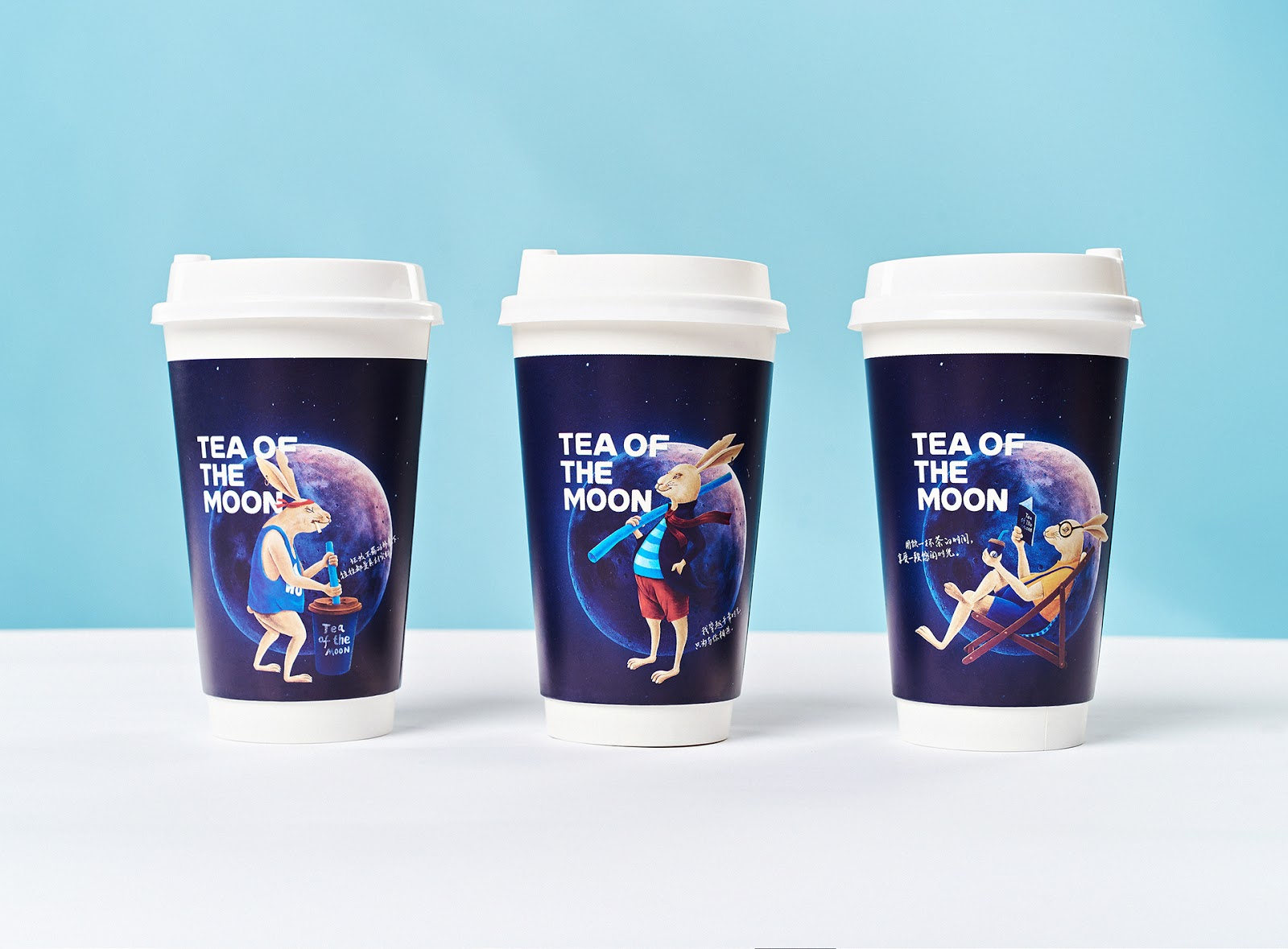 Design de embalagem da Tee of the Moon, copos